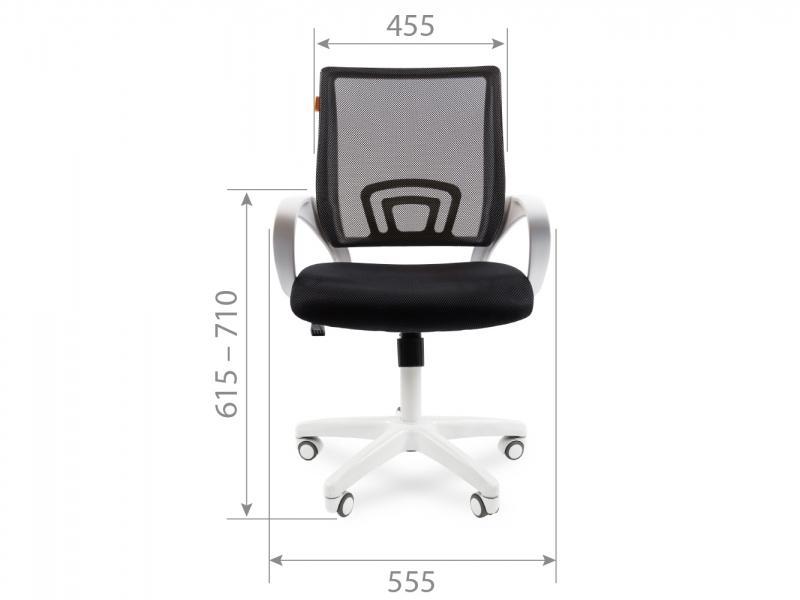 CM 696 white