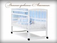 """Детская кроватка """"Анастасия"""