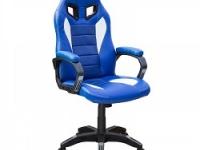 Кресло игровое Форсаж