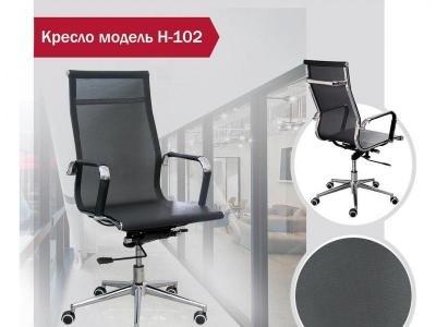 Кресло модель Н-102