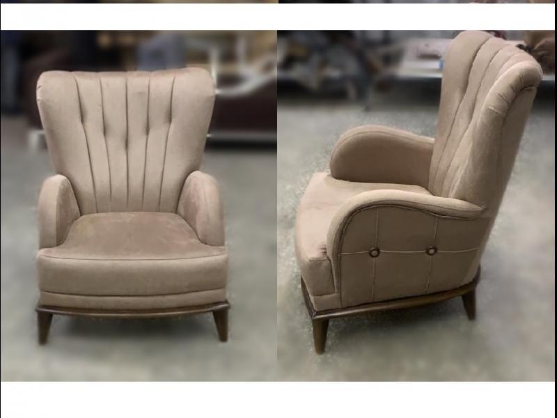 Кресло ТС 14