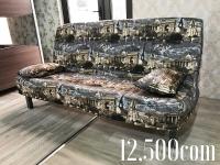 Кровать-Раскладушка «Лаура»