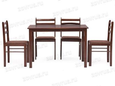 Обеденный комплект эконом Хадсон (стол + 4 стула)