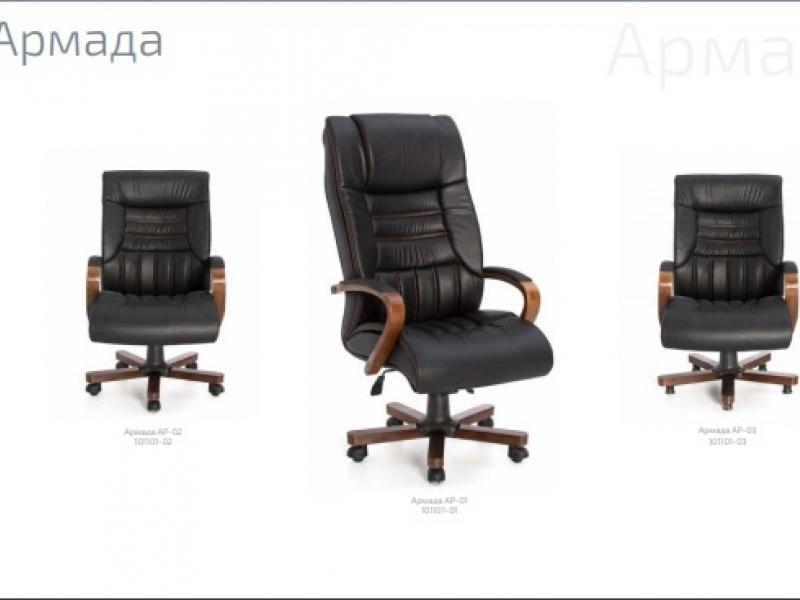 Офисное кресло Армада