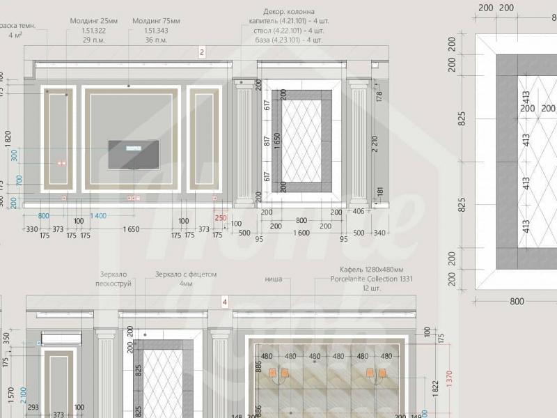 Проектирование- дизайн проект