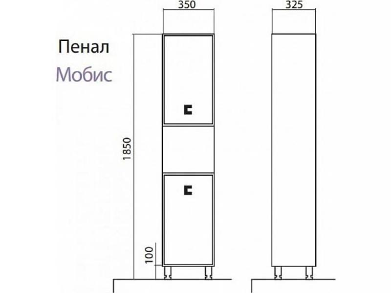 Шкаф-пенал Аква Родос Мобис 35 R белый