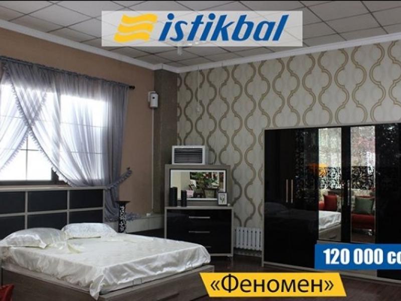 Спальный гарнитур ФЕНОМЕН