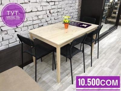 Стол деревянный со стульями IKEA