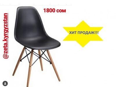 стул мод AL T- 179