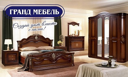 Мебель со склада Бишкек
