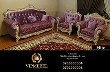 VIPMEBEL