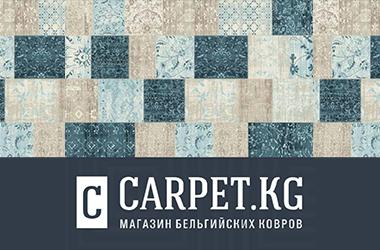 Carpet.kg