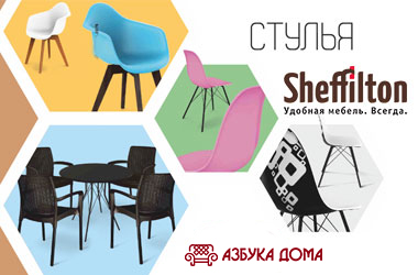 Эксклюзивные стулья от фабрики Sheffilton