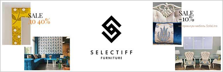 Летняя распродажа  в Selectiff